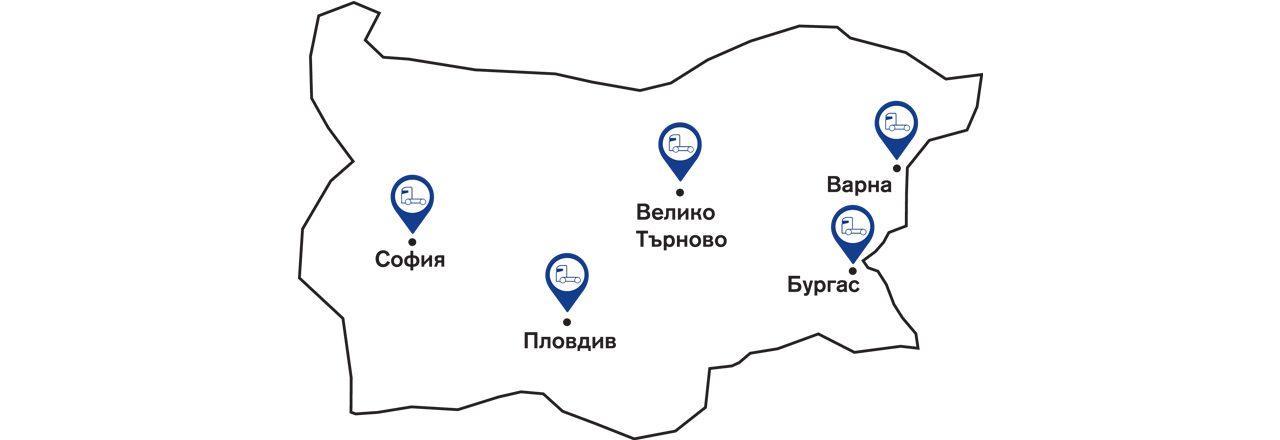 Сервизна мрежа Volvo Trucks Bulgaria
